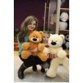 Большая игрушка медведь 80 см